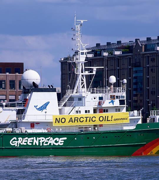 Greenpeace Schiff – Foto