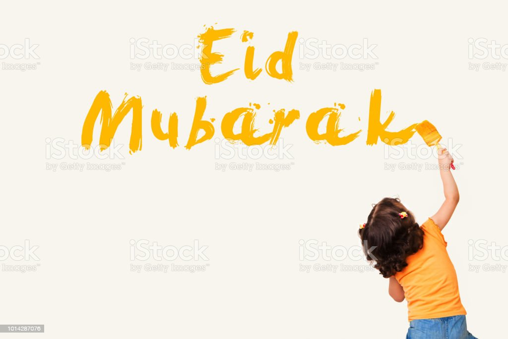 Greeting Card : Eid Mubarak stock photo