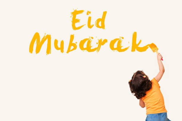 tarjeta de felicitación: eid mubarak - eid mubarak fotografías e imágenes de stock