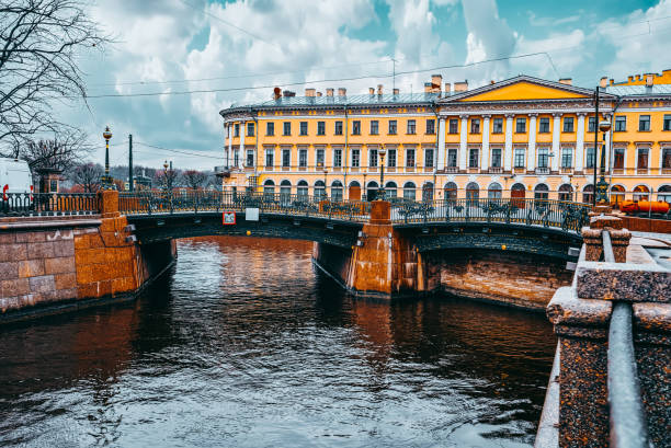 Gribobedov's Canal. Adamini House. Saint Petersburg. Russia. stock photo