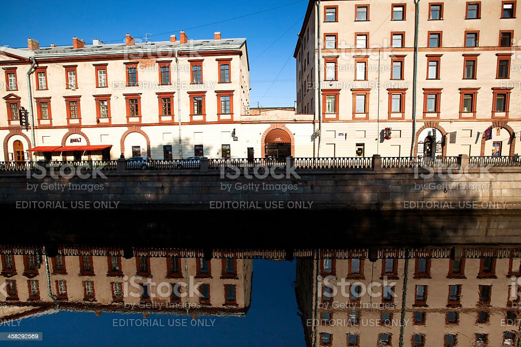 Griboyedov Canal Embankment in St.Petersburg. royalty-free stock photo