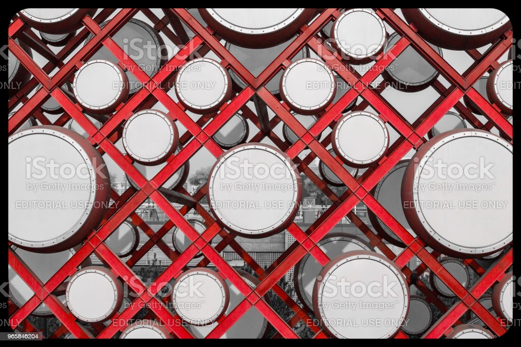 Grid wall with drums inlaid at the man-made sinkage square in the Olympic Forest Park in Beijing - Royalty-free Architecture Stock Photo