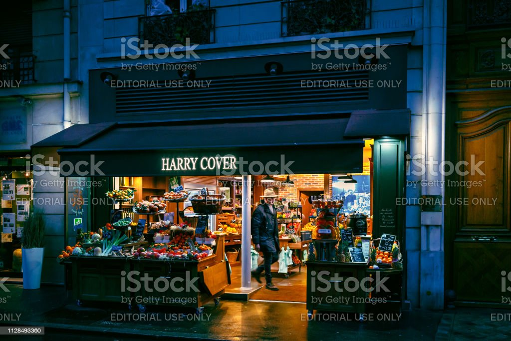 Grocery Store On Pedestrian French Street Stock Photo
