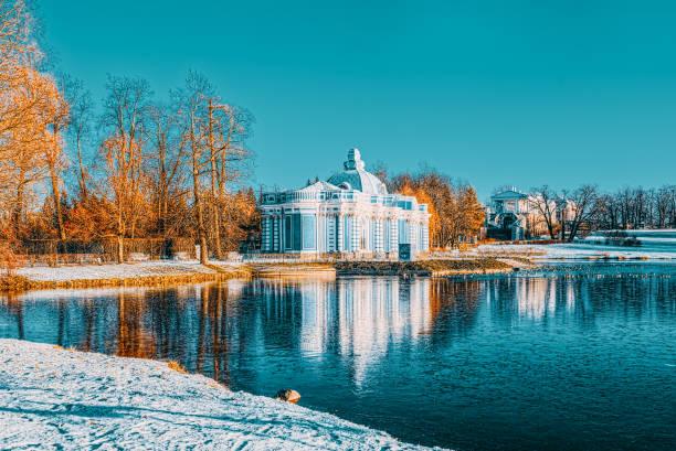 St. Petersburg'un Tsarskoye Selo (Puşkin) banliyösündeki Grotto Pavyonu. Rusya. stok fotoğrafı