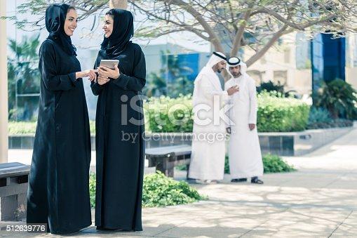 Group of Arab Students at an University Campus, Dubai, UAE. Image taken during iStockalypse 2015, Dubai, United Arab Emirates