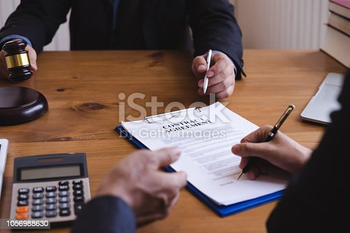 istock Group of business people and lawyer or judge team discussing Co-Investment Conference, Concepts of law, advice, legal services. 1056988630