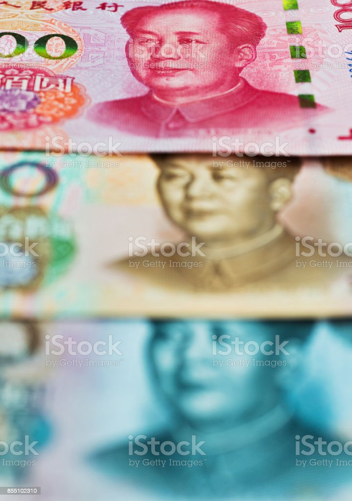 Group of chinese currency background stock photo