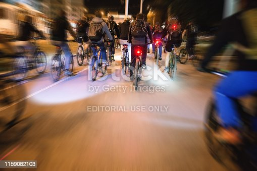 Ufa, Russia, August 19, 2017 : Group of cyclists at the event