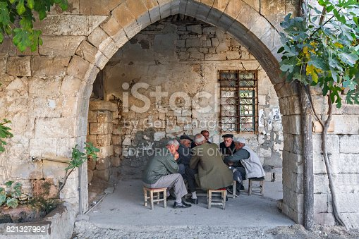 istock Group of men, in Adiyaman, Turkey. 821327992