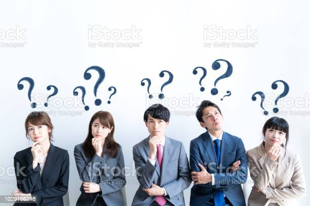 Group of people having questions picture id1029166718?b=1&k=6&m=1029166718&s=612x612&h=4u8dwa41z5n9euuij tf73i9mff y zwcpy j7w3fuk=