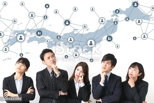 istock Group of people thinking about the Japan. 1054930994