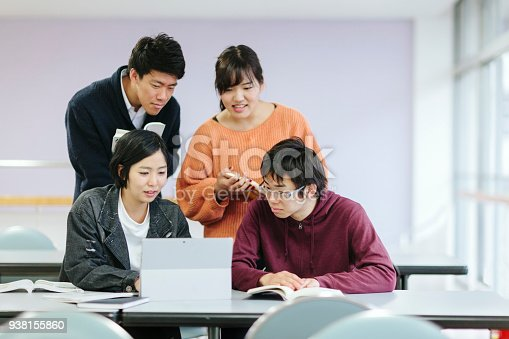 istock Group of students studying together 938155860