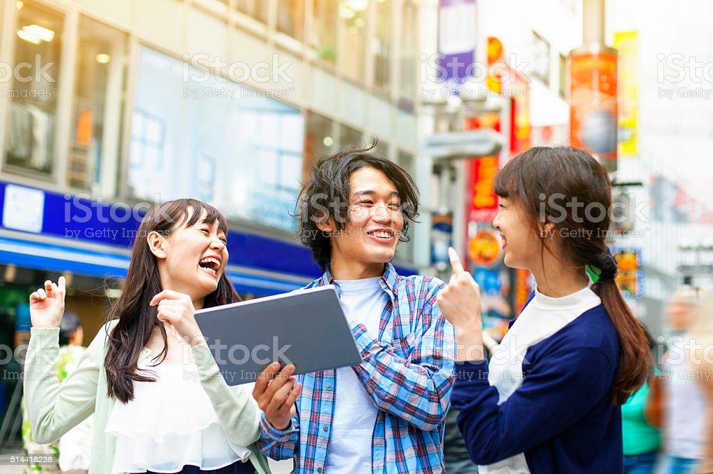 flirter en japonais