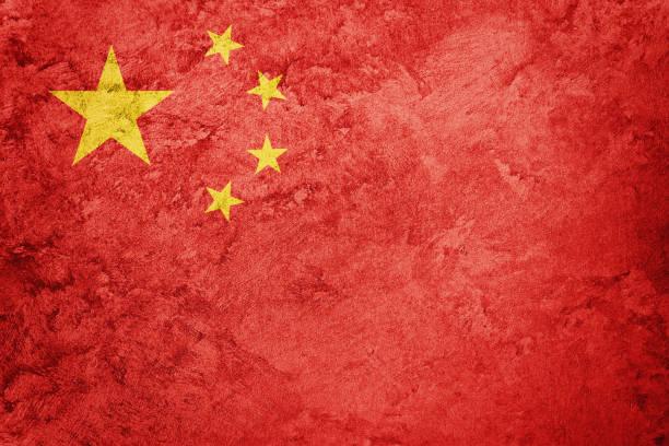 Grunge China-Flagge. Die Fahne der Klibe mit Grunge-Textur. – Foto