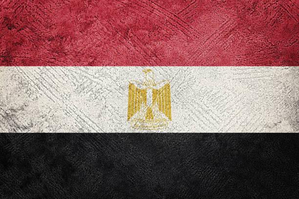 Grunge Egypt flag. Egyptian flag with grunge texture. stock photo