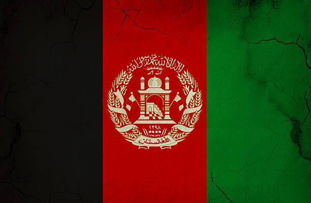 Grunge flag of Afghanistan stock photo