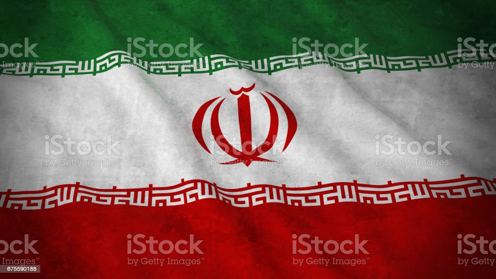 Grunge Flag of Iran - Dirty Iranian Flag 3D Illustration stock photo