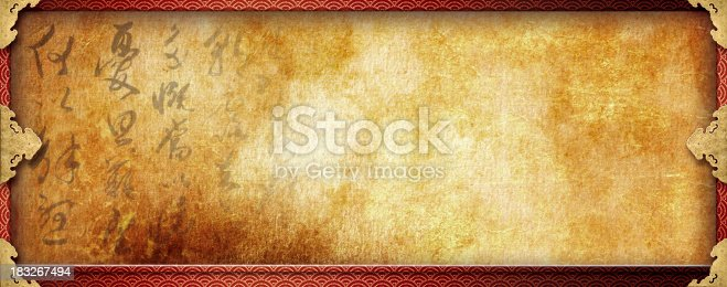 istock Grunge frame background 183267494