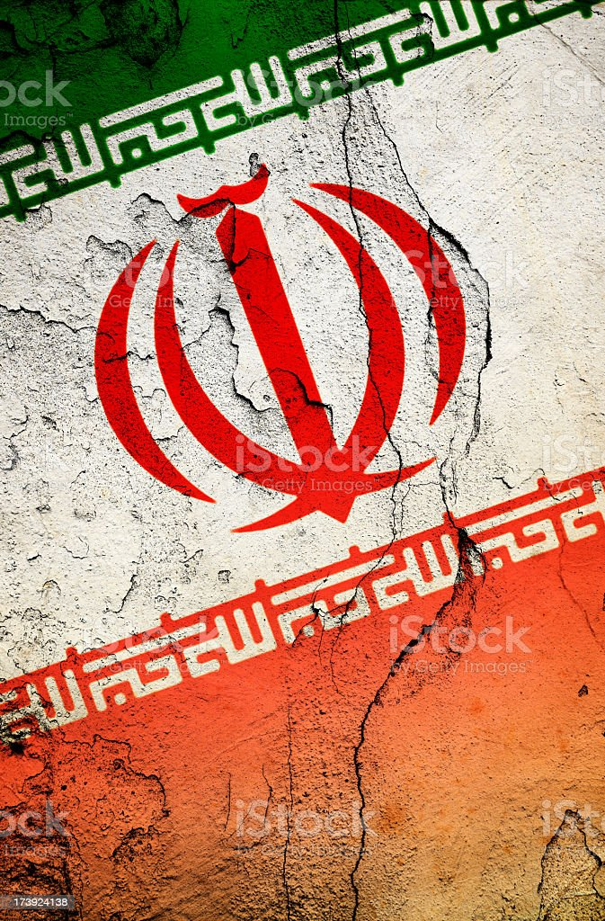 Grunge Iranian Flag stock photo