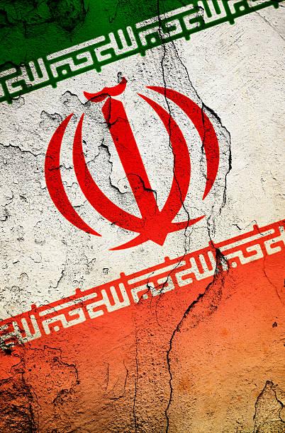 Grunge Iranische Flagge – Foto