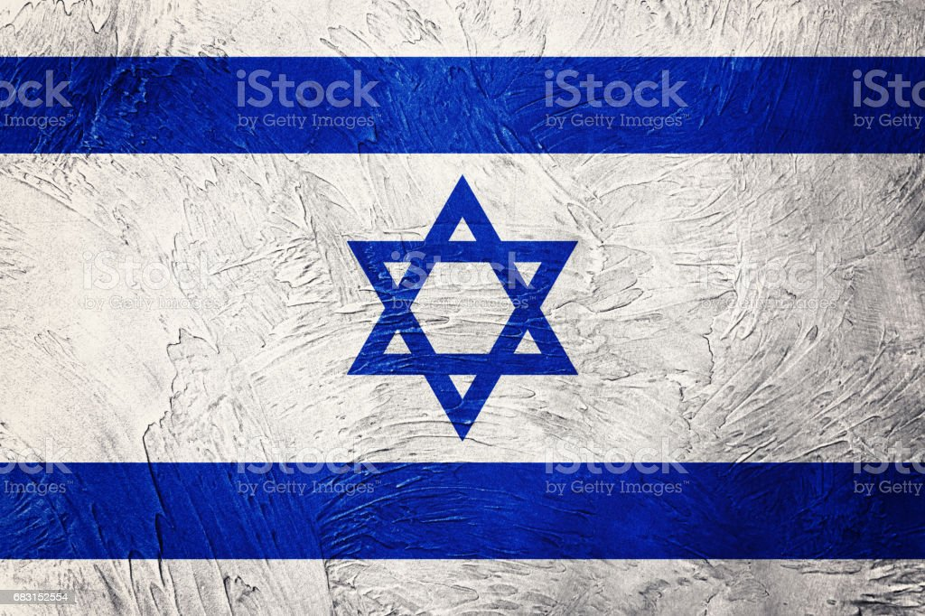 Grunge Israel flag. Israel flag with grunge texture. stock photo