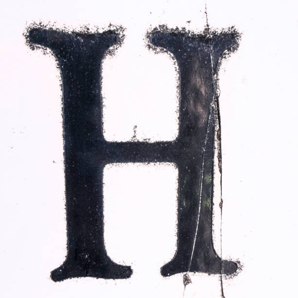 Grunge Letter H stock photo