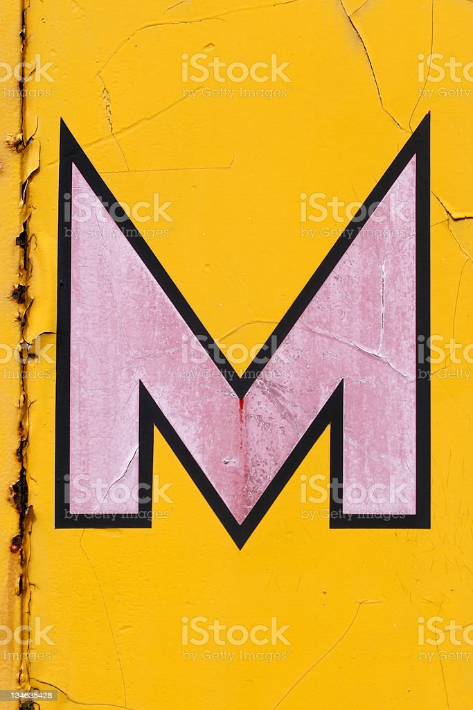 Grunge Letter M royalty-free stock photo