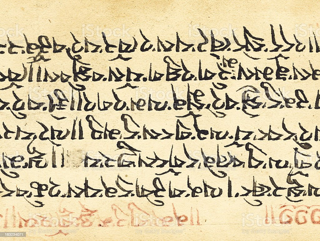 grunge piece of paper with mongolian script royalty-free stock photo