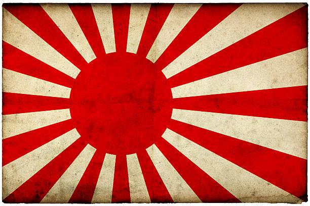 Bandera de Grunge de sol naciente bordes irregulares de la antigua tarjeta postal - foto de stock