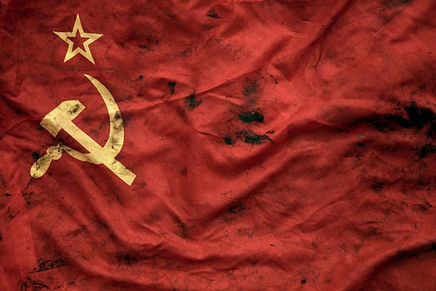 grungy ソビエト連邦旗 - 共産主義 ストックフォトと画像