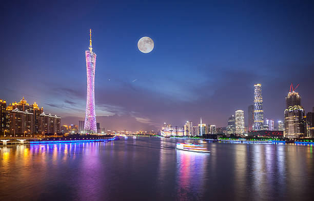 Guangzhou CBD in Moon Night stock photo