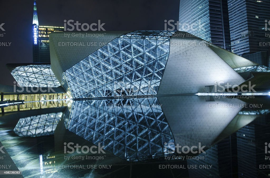 Guangzhou city night landscape stock photo