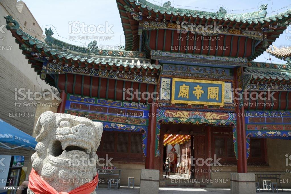 Guanyu temple, Jiayuguan fort, Gansu, China royalty-free stock photo