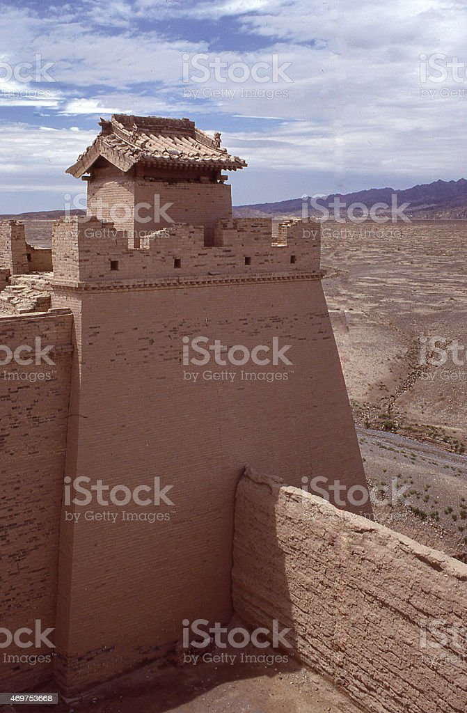 Guard Tower Ramparts Jiayuguan Fortress Great Wall Gansu China stock photo