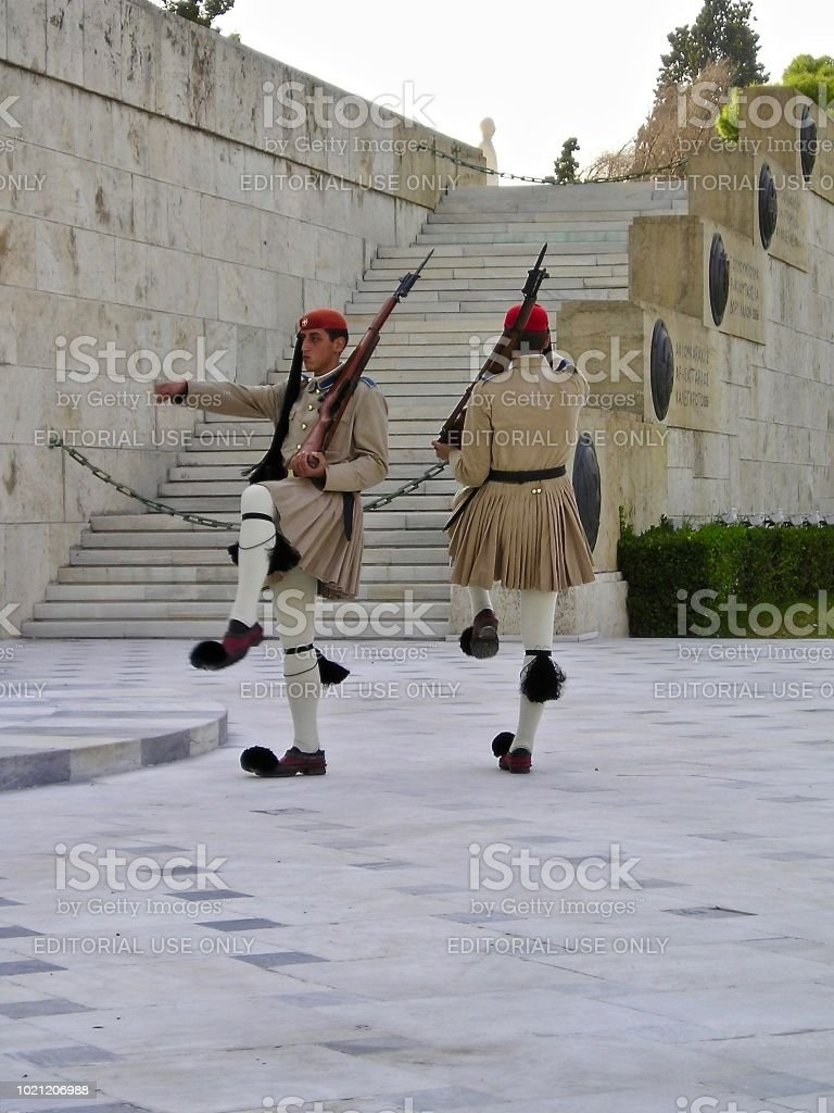 Guards of The Republic stock photo