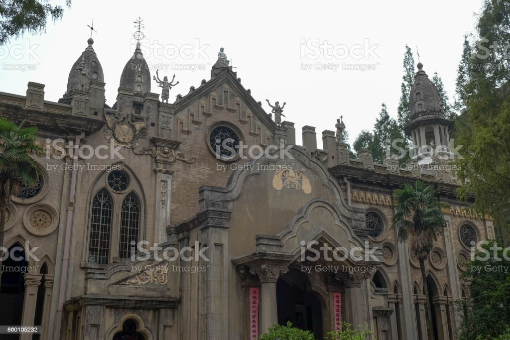 Gudesi is the name of Temple in Wuhan. It's the Buddha temple and it's spanish style architecture. stock photo
