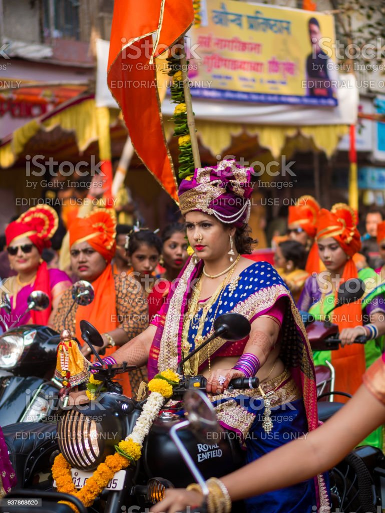Gudi Padwa Procession stock photo