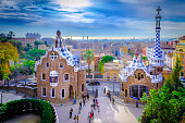 istock Guell Park 522748894