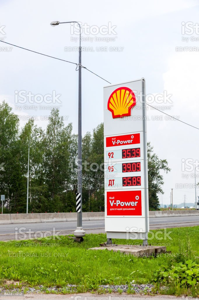 Shell Gas Station Prices Near Me >> Guide Sign Indicates The Price Of The Fuel On The Gas