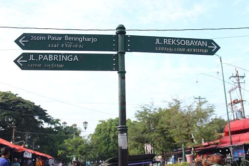 Yogyakarta, Indonesia, October 11, 2020, a guidepost on Malioboro Street