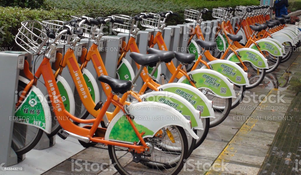 Guilin Public Bicycle Parked At Bicycle Parking Lot.China.Asia stock photo