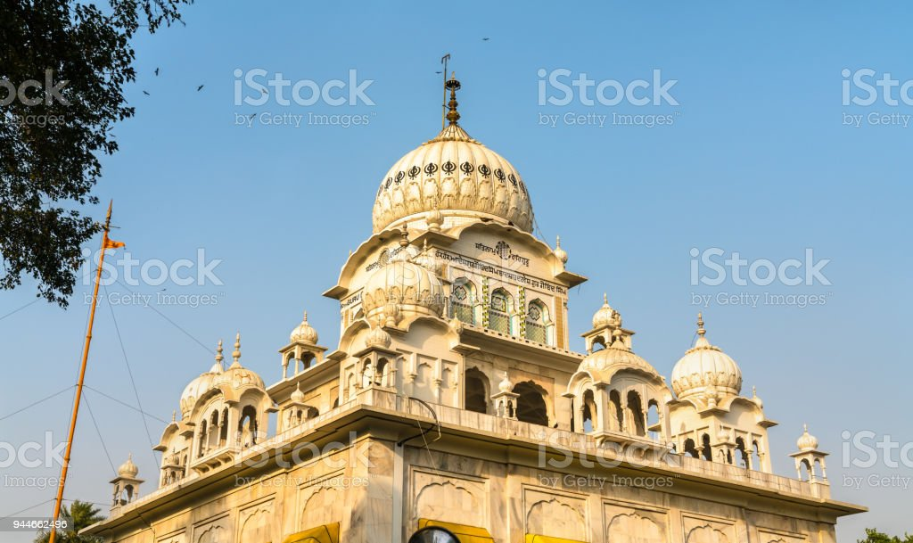 Gurdwara Dam Dama Sahib, a sikh temple near Humayun's Tomb in Delhi, India stock photo
