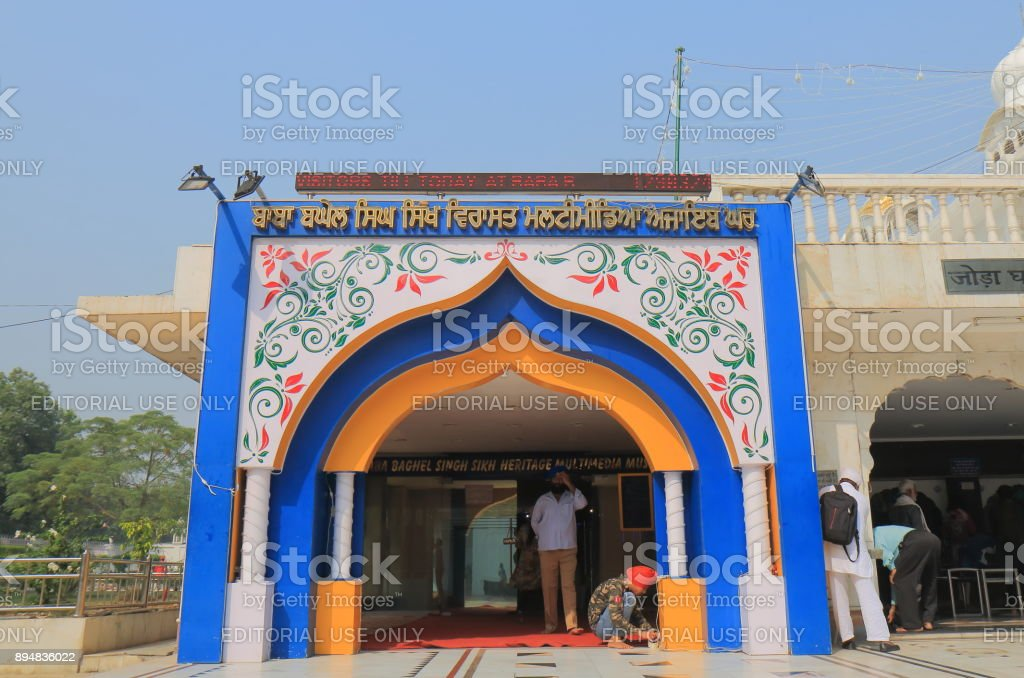 Gurudwara Bangla Sahib museum New Delhi India stock photo