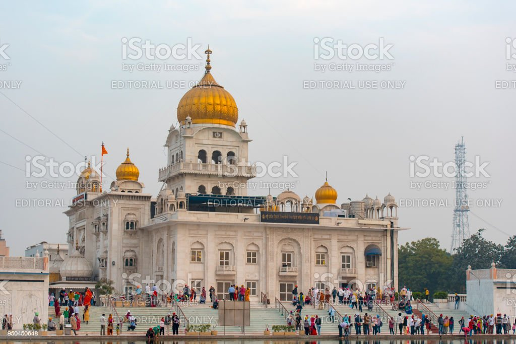 Gurudwara Bangla Sahib Temple in New Delhi on February 24. 2018 in India stock photo