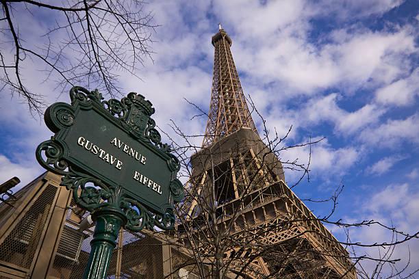 Gustave Eiffel avenue - foto de stock