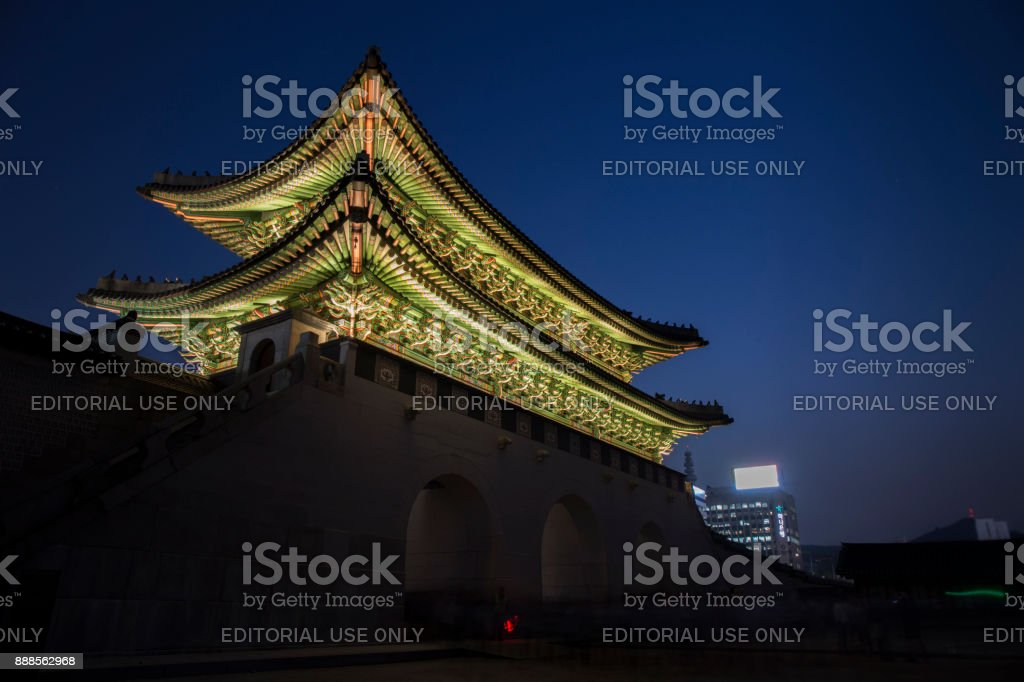 Gwanghwamun Gate at night in Seoul,south Korea stock photo