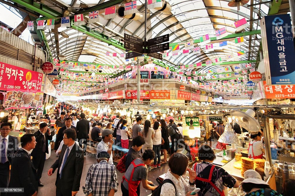 Gwangjang Market stock photo