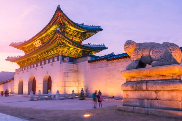 Palacio de Gyeongbok en Seúl, Corea del sur. - foto de stock