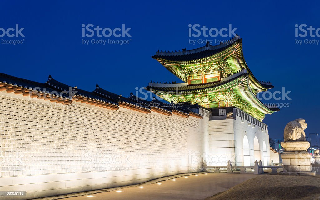 Gyeongbokgung Palace at Night in Seoul, South Korea royalty-free stock photo