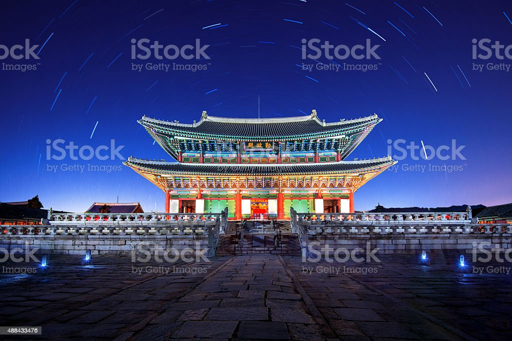 Gyeongbokgung Palace at night in seoul,Korea. stock photo